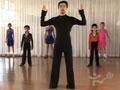 基础拉丁舞单人教学1