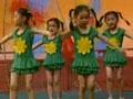 幼儿舞蹈系列8