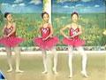 少儿舞蹈赏析11