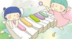 小苹果钢琴版