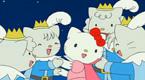 凯蒂猫的天鹅王子