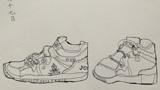 板鞋的世界