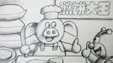 小猪家的煎饼铺子