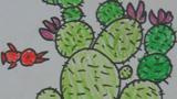 沙漠中的仙人掌