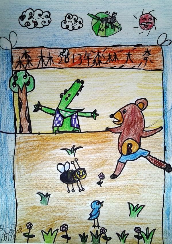 03  儿童画 03  蜡笔画 03  做运动儿童画-森林运动会