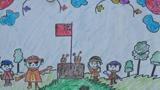 升国旗奏国歌