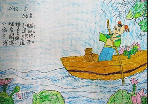 古诗池上_起跑线儿童画