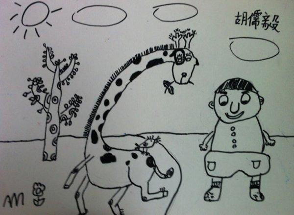 动物园游记_起跑线儿童画