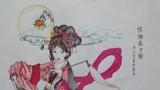 儿童画嫦娥-嫦娥