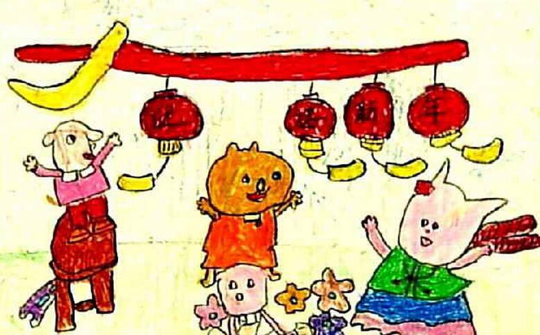 ,小羔羊,还有小熊可都是兴高采烈的哦,哈哈,喜欢我们的新春元旦