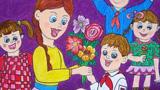 送老师一束花