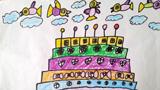 大蛋糕儿童画-蛋糕房子