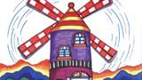 大风车儿童画-美丽的风车