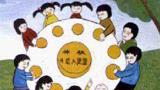 月下吃月饼