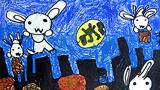 兔子和月饼