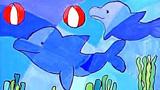 聪明的海豚