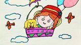 乘热气球环游世界
