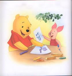 维尼小熊 起跑线儿童画