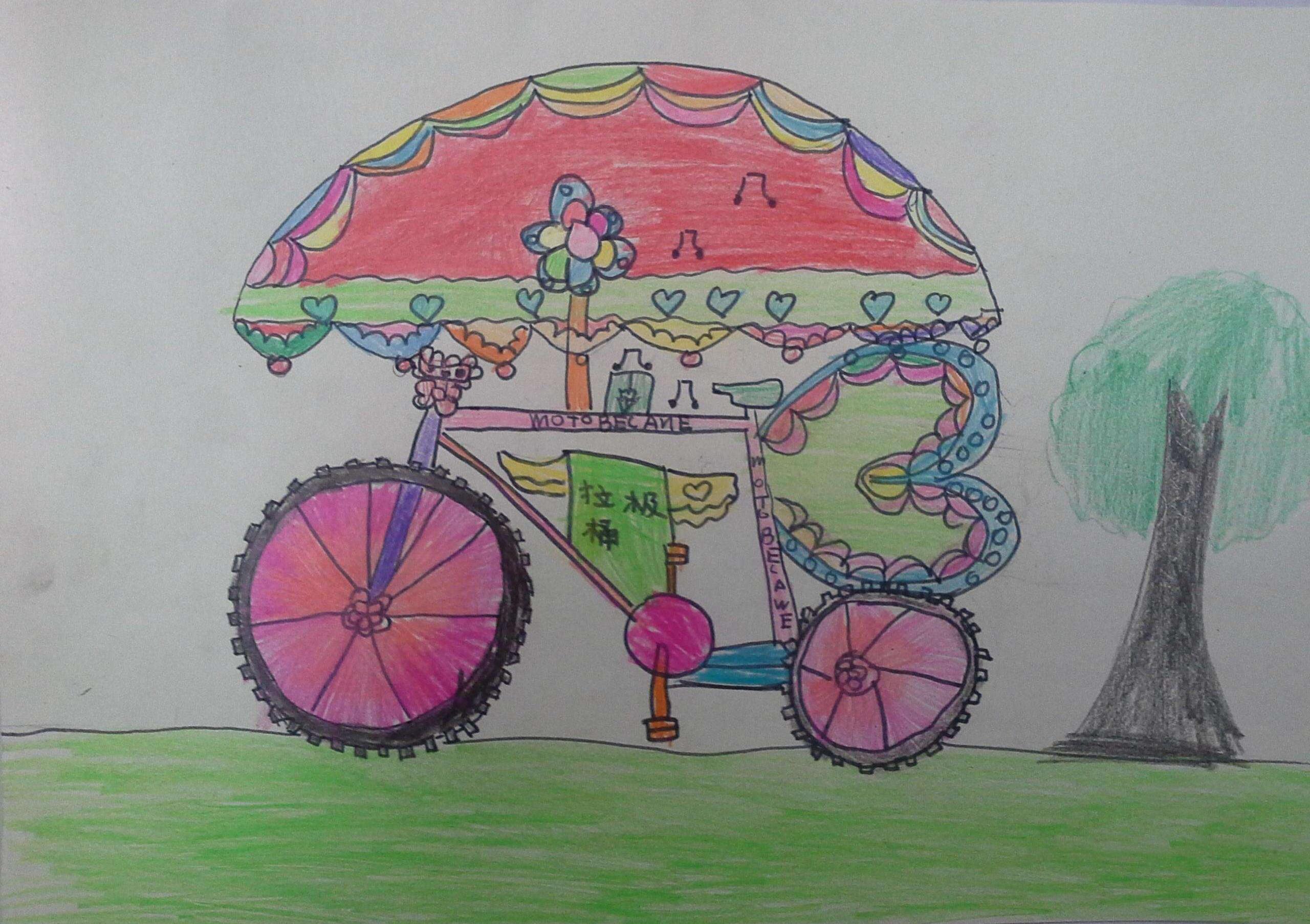 环保自行车 起跑线儿童画