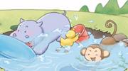 幸福的小池塘