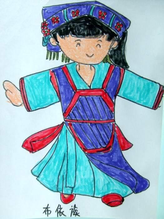 56个少数民族儿童画 布依族小姑娘