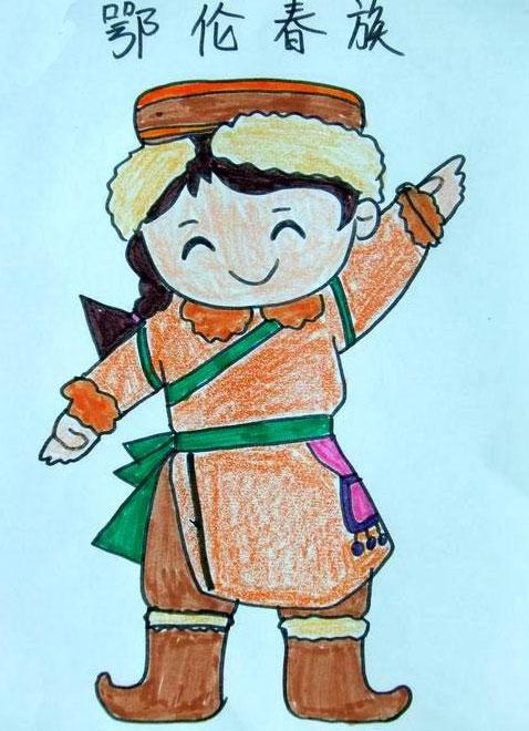 56个少数民族儿童画 鄂伦春族