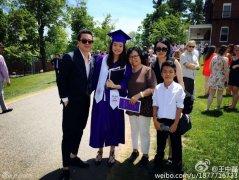 王中磊18岁女儿高中毕业