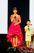 杨阳洋幼儿园毕业典礼