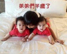 林志颖双胞胎儿子半岁