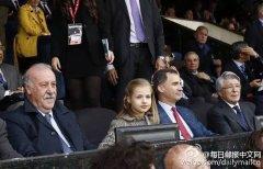 西班牙小公主观看球赛
