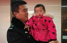 2岁女童被当街遗弃 第二天父亲将其领回
