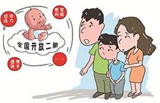 卫计委回应养育负担重不敢生二孩:中央高度重视