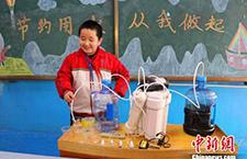 """10岁男孩制作""""净水神器"""":几秒内水变清澈干净"""