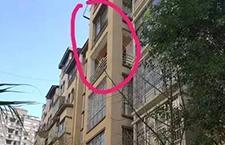 爷爷拴着8岁孙子从5楼窗外取钥匙 绳子突然断了..