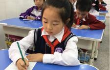 孩子初学写字姿势要正确 家长们一定要注意这几点