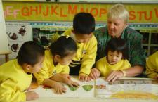 孩子入全托幼儿园的准备工作 父母须知