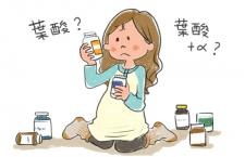 备孕叶酸摄入量 准妈妈可参考
