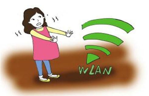 wifi对孕妇有辐射吗 对孕妇辐射非常小
