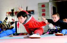 孩子学武术的最佳年龄 4岁左右是最佳年龄