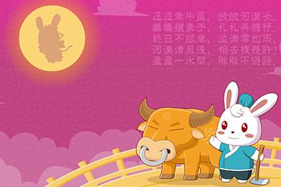 儿童动画片铠甲勇士_绘本故事_儿童绘本_绘本在线阅读_起跑线儿童网